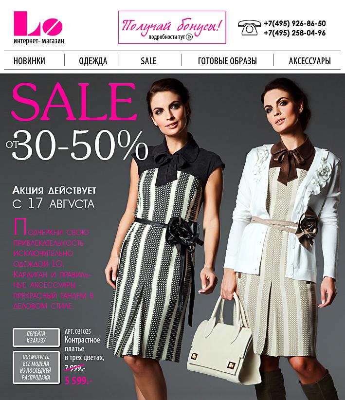 shop.misslo.com